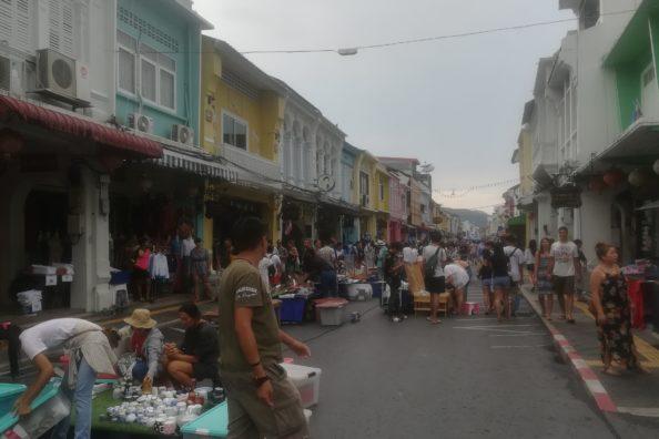 Phuket TOWN CENTER